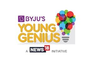 BYJU'S Young Genius کو تلاش ہے ہندوستان بھر میں نو عمر ذہین نوجوانوں کی