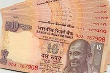 اس دیوالی پر 10 روپئے کا ایک نوٹ آپ کو کر دے گا مالامال، کھاتے میں آئیں گے ہزاروں روپئے