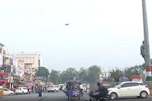 دو گز دوری، ماسک ہے ضروری، پریاگ راج میں آسمان سے رکھی جا رہی ہے زمین پر نظر