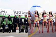 6 عجیب و غریب ایئر لائنس: کسی میں پہنتی ہیں بکنی اورکسی میں حجاب پہنے نظر آئیں ایئر ہوسٹس