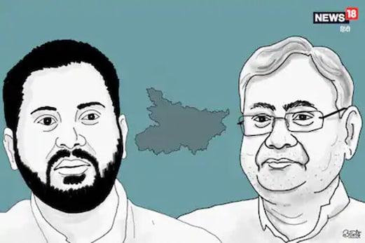 Bihar Assembly Elections Result 2020 : بہار میں ایک مرتبہ نتیش کمار کی حکومت