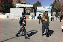افغانستان: دہشت گردانہ حملہ کے بعدقومی سوگ کا اعلان، نائب صدر نے طالبان کو ذمہ دار ٹھہرایا