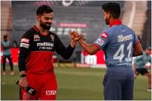 IPL 2020: ہار کر بھی پلے آف میں پہنچ گئی وراٹ کی آر سی بی، بڑھ گیا کے کے آر کا سردرد