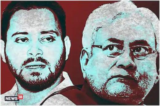 Bihar Election Result: آرجے ڈی نے 119 امیدواروں کی فہرست جاری کرکے کیا جیت کا دعویٰ- الیکشن کمیشن سے ملے گا وفد