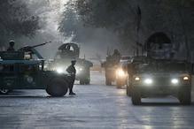 افغانستان: سلسلہ وار دھماکوں سے لرز اٹھا کابل، 5 لوگوں کی موت، 21 سے زائد زخمی