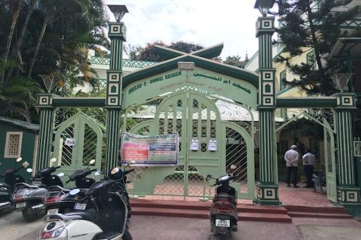 توہین رسالت کے معاملات اور مسلمانوں کا ردعمل کے موضوع پر بنگلورو میں اہم اجلاس