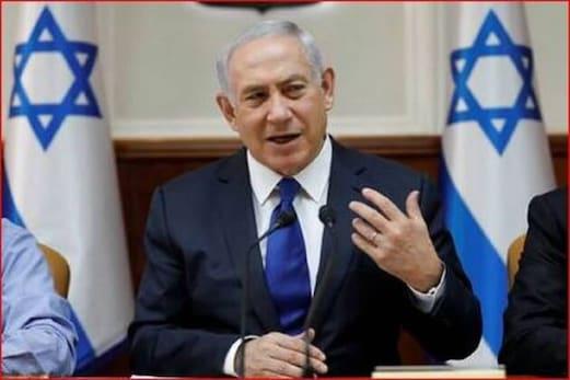 اسرائیل نے سعودی عرب کو قرنطینہ کی 'سرخ فہرست' سے نکال دیا