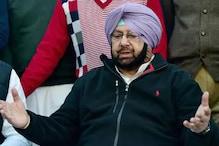 کسانوں کے احتجاج پر کیپٹن امریندر سنگھ نے کہا : ایم ایس پی کو فوڈ سیکورٹی بل میں ڈال دیں