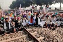 زرعی قوانین : پنجاب میں پیر سے چلیں گی مسافر ٹرینیں ، خالی ہوں گے سبھی ٹریک