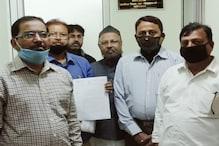 جھارکھنڈ راجیہ اردو شکچھک سنگھ کے وفد کی ایجوکیشن ڈائریکٹر سے ملاقات