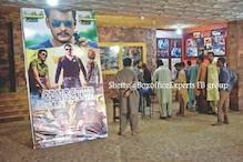 کنڑ فلمیں اب پاکستان میں بھی دھوم مچا رہی ہیں، KGF کے بعد ایک اور فلم ریلیز