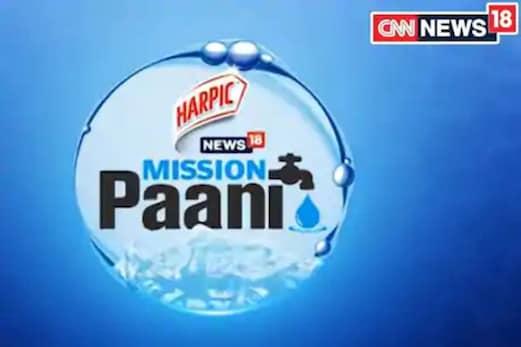 mission paani waterthon: مشن پانی۔۔۔ واٹرتھن مہم کی اہمیت