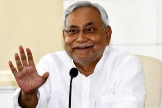 Bihar Election Results 2020 : این ڈی اے کو اکثریت ، آر جے ڈی سب سے بڑی پارٹی