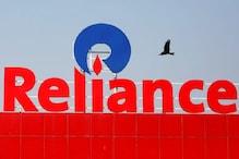 RELIANCE نےکیا O2C کاروبار کےdemerger کا اعلان، OIL اورGAS بزنس کےلئے بنے گی نئی Subsidiar