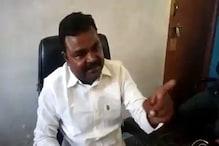بہار : ایم آئی ایم ممبر اسمبلی کو آر جے ڈی لیڈر نے دی جان سے مارنے کی دھمکی