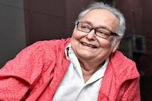 معروف بنگالی اداکار سومترا چٹرجی کا انتقال، 85 سال کی عمر میں دنیا کو کہا الوداع