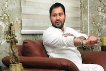 Bihar Election 2020 : مزید 12 سیٹیں حاصل کرکے آر جے ڈی نے تیار کیا حکومت بنانے کا فارمولہ
