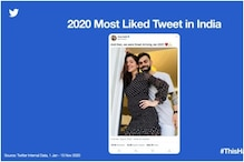 وراٹ کوہلی کا 2020  کا سب سے زیادہ لائک کیا گیا ٹویٹ، بیوی انوشکا کے حمل کی خبر دینے والا
