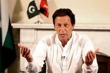 پاکستان : عمران خان کی بڑھی مصیبت ، مردم شماری کو لے کر ایم کیو ایم نے دی یہ بڑی وارننگ
