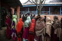 DDC Election: گپکار کو ملی اکثریت، جموں وکشمیر میں بی جے پی نے دکھائی طاقت