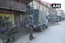 جموں وکشمیر: سی آر پی ایف اور پولیس ٹیم پر دہشت گردانہ حملہ، ایک جوان اور شہری زخمی