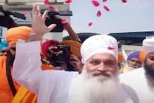 سنگھو بارڈر پر احتجاج میں شامل سنت بابا رام سنگھ نے خود کو گولی مار کر خودکشی کرلی
