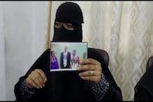 صومالی طالب علم سےشادی کے بعد دھوکہ دہی کا یک اورواقعہ، انصافدلوانے وزارت خارجہ سےکی اپیل