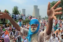 Bharat Bandh : کسانوں نے کہا : کل پورے دن رہے گا بند ، تین بجے تک کریں گے چکہ جام