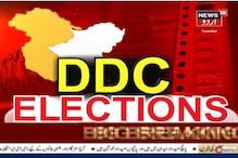 ضلع الیکشن افسر انشل گارگ نے دوبارہ ووٹ شماری کی عارضی کے بعد کئے احکامات صادر