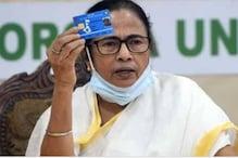 مغربی بنگال : عوام تک پہنچنے کے لئے وزیر اعلی ممتا بنرجی نے اٹھایا یہ بڑا قدم