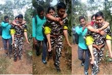 بیمار ضعیف خاتون کو مسلم کانسٹیبل  نے پیٹھ پربٹھا کر 6 کلومیٹر پیدل چل کر پہنچایا اسپتال