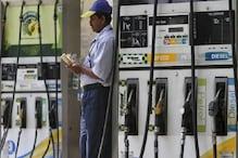 ٖ Petrol-Diesel Price:پٹرول اورڈیزل کو لیکر کچھ راحت کی خبر،آج کی قیمتیں دیکھیں یہاں