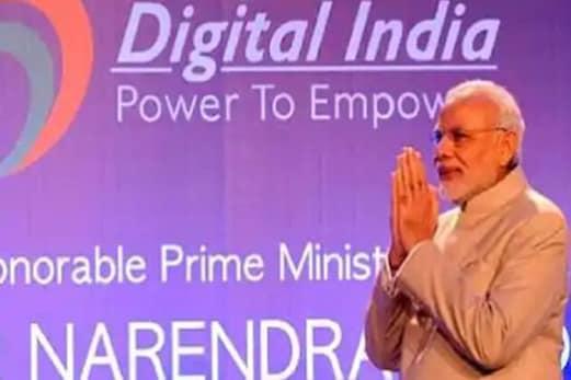 Fuel for India 2020: مکیش امبانی نے کی وزیر اعظم مودی کے ڈیجیٹل انڈیا مہم کی تعریف ، کہی یہ بات