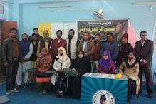 رانچی میں پروفیسر شمس الرحمن فاروقی کے انتقال پر تعزیتی اجلاس کا انعقاد