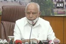 کرناٹک میں آرڈیننس کے ذریعہ نافذ ہوگا گئو کشی پر پابندی کا بل