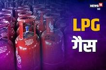 دھماکیدار آفر: Paytm سے بک کرنے پر Gas Cylinder مل سکتاہے مفت، ایسے اٹھائیں اس آفر کافائدہ