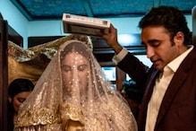 بینظیر بھٹو کی بیٹی کو ملا خوابوں کا شہزادہ، تصویر شئیر کر بھائی بلاول بولے۔ ماشاءاللہ