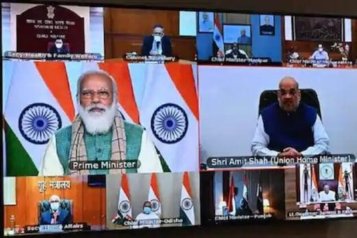 وزیر اعظم نریندر مودی 16 جنوری کو شروع کریں گے ویکسینیشن کیمپئن، COWIN  ایپ بھی کریں گے لانچ