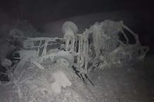 کرناٹک کے وزیر اعلیٰ بی ایس یدی یورپا کے آبائی شہر شیوموگا میں دھماکہ، 15 افراد کی موت