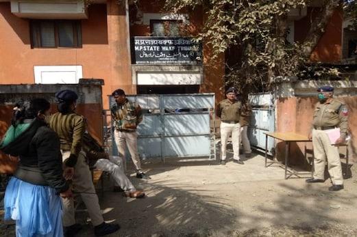 بھوپال متنازعہ زمین معاملے میں عدالت نے فیصلہ کیا ملتوی، 19 فروری کو ہو گی معاملے کی سماعت