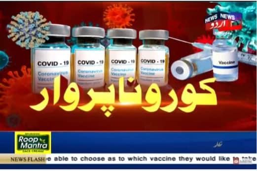 Covid-19 Updates:کوروناوائرس کی صورتحال،اس سال کےاختتام تک ہوگی بہتر،ایمس کےڈائریکٹرکابیان