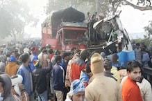 آگرہ شاہراہ پر بس اور ٹرک میں زبردست تصادم، 10 مسافروں کی موت، 25 سے زیادہ زخمی