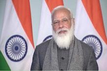 لال قلعہ میں تشدد پر بولے وزیر اعظم مودی، ترنگے کی توہین دیکھ کر ملک دکھی ہوا