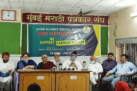زرعی قوانین کے خلاف ممبئی میں 16 جنوری کو احتجاجی مظاہرہ، پریس کانفرنس کرکے کی گئی یہ اپیل