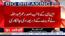 جموں و کشمیر : عمر عبد اللہ نے کیا ٹویٹ ، کہا : ہمیں گھروں میں پھر کیا گیا نظر بند