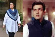 حاملہ کرینہ کپور خان پر ٹوٹا غموں کا پہاڑ، چاچا راجیو کی موت کی خبر سن کر ایسی ہو گئی حالت