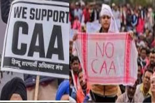 بنگال میں کارواں نکال کر شروع کی جائے گی سی اے اے اور  این آر سی مخالف تحریک