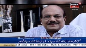 انڈین یونین مسلم لیگ کے لیڈر پی کے کنہالی کٹی نے لوک سبھا کی رکنیت سے دیا استعفی