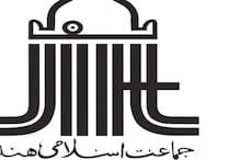 بنگال اسمبلی الیکشن میں جماعت اسلامی ہند نے بھی لیا اہم فیصلہ