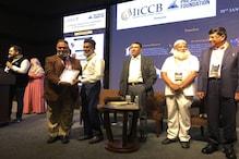 تجارت میں کامیابی کیلئے ہمت، صلاحیت، محنت اور مشورہ ضروری، بنگلورو میں سمٹ کا انعقاد